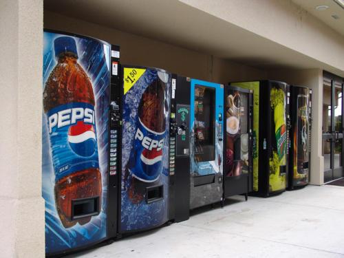 Recreation Center Vending Machines